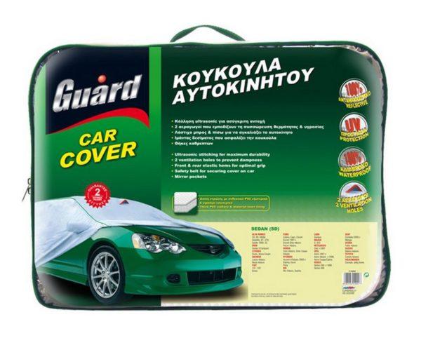Κουκούλες Αυτοκινήτου Guard Car Cover sedan