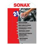 Sonax Σφουγγάρι Πλυσίματος Αυτοκινήτου Διπλής Όψης