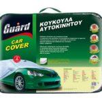 koukoula-autokinitou-guard-sedan-mycar