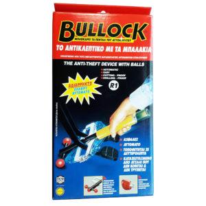 Αντοκλεπτικό πεντάλ αυτοκινήτου της Bullock