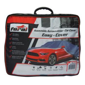 ΚΟΥΚΟΥΛΕΣ FERAL CAR SMALL 406X165X116